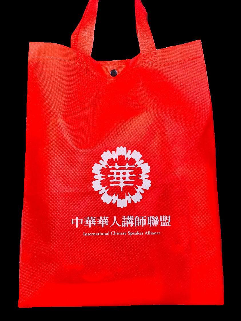 中華華人聯盟